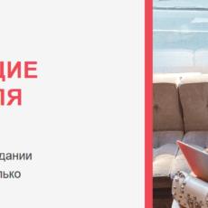 [Катя Бойцова] Работающие макеты для рекламы (2019)