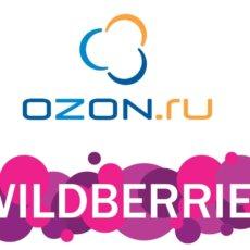 im.abbiz.ru Как продавать свой товар на Wildberries, La Moda, Ozon