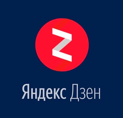im.abbiz.ru Заработок на Яндекс.Дзен (2020)