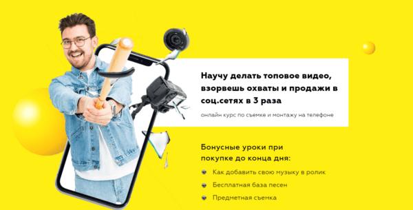 abbiz.ru монтаж видео с телефона